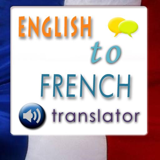 English to French Translation Phrasebook